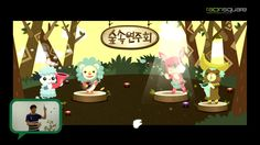 Forest Concert @R&D Interactive Media Motion Sensing(Kinect) Interactive Sound Environment 2D Character Animation UI/GUI Development Interactive UX Technolog...