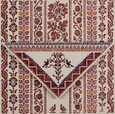 Palestinian Embroidery on porcelain. Right down to the last stitch Cross Stitch Samplers, Cross Stitch Embroidery, Embroidery Tattoo, Couching Stitch, Fine Pens, Palestinian Embroidery, American Quilt, Last Stitch, Hand Of Fatima