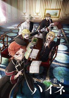 The voice cast has been announced for the upcoming TV anime adaptation of Higasa Akai's royal family comedy manga The Royal Tutor (known as Oushitsu Kyoushi Heine in Japan), a Comic Manga, Manga Anime, Anime Art, Anime Boys, The Royal Tutor Anime, Neko, Professor, Accel World, Prince