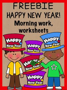 Do you need a New Year activity for your class when they get back from the holiday break? Here are three activities for your students to complete during morning work or as a way to welcome them back to school and back to the New Year.Included in this product:1.