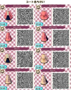 Kleidung QR-Codes - Animal Crossing New Leaf - Animals Animal Crossing 3ds, Animal Crossing Qr Codes Clothes, Leaf Animals, Forest Animals, Acnl Paths, Motif Acnl, Code Wallpaper, Ac New Leaf, Vestidos