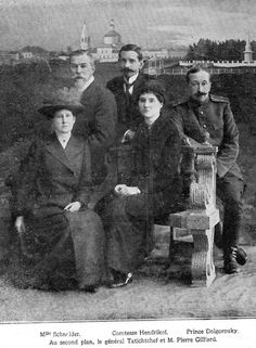 Members of staff who stayed with the family in Ekaterinburg. All but Gilliard ( standing, rear) were executed.