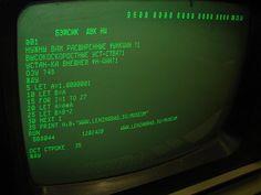 Soviet computer running BASIC.