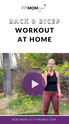 Back & Bicep Workout At Home. It's just 10 minutes and provides a full upper body workout! #backworkout #bicepworkout #armworkout #upperbodyworkout #quickworkouts #workoutvideos