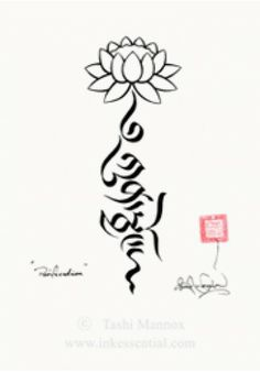 Purification. Drutsa script vertically aligned with lotus