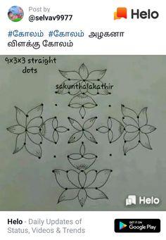 Rangoli Designs Latest, Rangoli Designs Flower, Rangoli Border Designs, Rangoli Patterns, Rangoli Ideas, Rangoli Designs Diwali, Rangoli Designs With Dots, Rangoli Designs Images, Rangoli With Dots