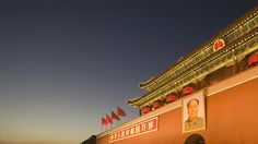 10 Things to do in Beijing according to Time magazine.