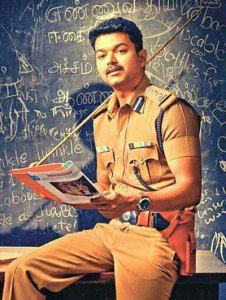 Theri Movie Latest Stills Actor Picture, Actor Photo, Theri Images, Movie Ringtones, Famous Indian Actors, Image Master, Samantha Images, Most Handsome Actors, Hd Wallpapers 1080p