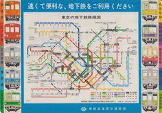 昭和58年6月時点の営団地下鉄路線図(半蔵門線は半蔵門止まり) Train Station, Nostalgia, Japan, School, Blog, Trains, Retro, Underground Railroad, Blogging
