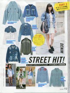 #ELLE japan - Street Hit @ Aug. 2012