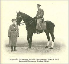 Tsarevich Alexei Nikolaevich and Grand Duke Dmitri Pavlovich (November 1915)