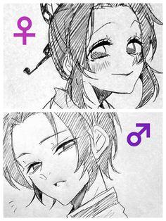 Read Tanjirou Kamadou from the story Imágenes random de Kimetsu no Yaiba by (Mino UwU) with reads. Otaku Anime, Manga Anime, Anime Art, Demon Slayer, Slayer Anime, Anime Angel, Anime Demon, Me Me Me Anime, Anime Guys