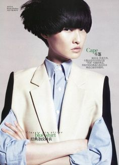 Vogue China August 2011- Wang Xiao by Lincoln Pilcher 2