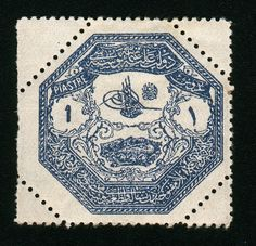 One of only five stamps from Thessaly, issued during the Turkish occupation during the Graeco-Turkish war of 1898.