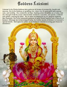 Goddess Lakshmi - Goddess of Wealth and Riches - Page 1