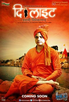 Tricolor Productions have released the first look of the film 'The Light: Swami Vivekananda'. Inspired by Swami Vivekananda's teachings, the makers of the film pay a tribute to Swamiji, with this film. : http://www.washingtonbanglaradio.com/content/74780213-light-swami-vivekananda-tribute-swamiji-his-150th-birth-anniversary