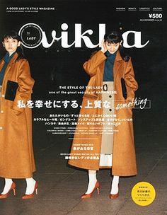 magazine_vikka_201512