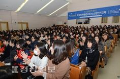 울산북구 하나님의교회 세계복음선교협회(안상홍님), 인성교육 초청강연 실시