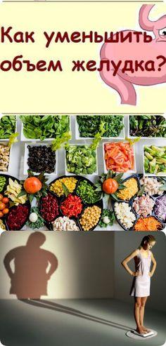 28-дневный план диеты для уменьшения вашего желудка Body Type Workout, Fitness Diet, Health Fitness, Workout Diet Plan, Diet Recipes, Healthy Recipes, Diets That Work, Best Diet Plan, Detox Plan