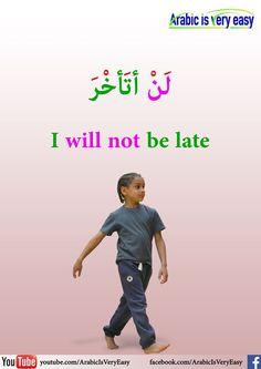 English Vocabulary Words, English Phrases, English Words, English Language Course, English Language Learning, Language Study, Arabic Language, Arabic Conversation, Arabic Sentences