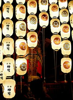 gion festival, by nobuflickr, via flickr