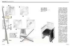 Seduta Listelli su Grand Design 006 June 2012 China