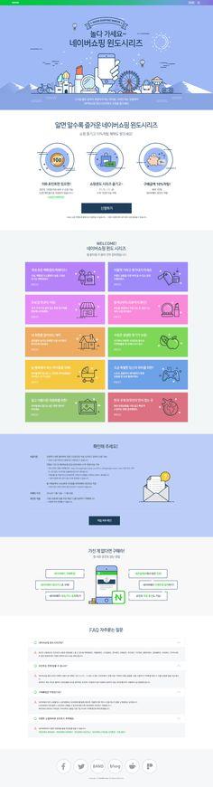 Web Design, Graph Design, Website Design Layout, Web Layout, Layout Design, Event Banner, Web Banner, Presentation Layout, Promotional Design