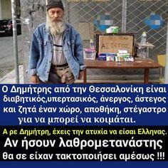 Tango, Greece, Grease