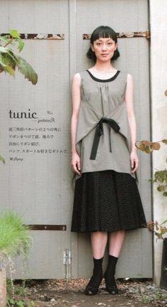 Extrait n° 2 de Couture style féminin par 松本仁子 Matsumoto Kimiko