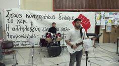 Συναυλία Φοιτητικών Συλλόγων ενάντια στο φασισμό και το ρατσισμό (ΦΩΤΟ)   902.gr