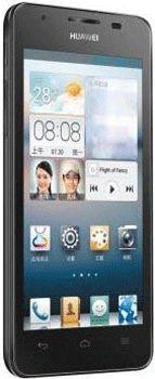 Marhaba: Huawei G510-0100 B198 Firmware
