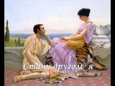 Армен Дарбинян Ов, сирун сирун! (О, красавица!).wmv