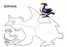 из_бумаги_схема_ворона