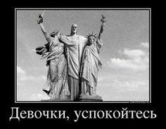 http://ic.pics.livejournal.com/matveychev_oleg/27303223/909061/909061_original.jpg