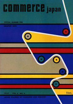 Japanese Poster: Commerce Japan. Yusaku Kamekura. 1957 - Gurafiku: Japanese Graphic Design