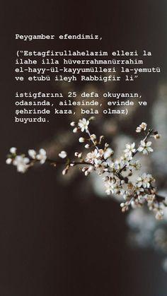 Allah Islam, S Word, Galaxy Wallpaper, Islamic Quotes, Instagram Story, Prayers, Cool Photos, Pasta, Amigurumi