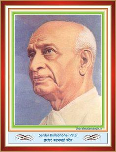Vallabhbhai Patel - Collections - Google+
