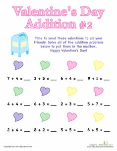 Worksheets: Valentine's Day Addition #2