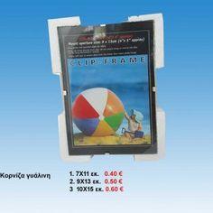 Κορνίζα γυάλινη σε διάφορα μεγέθη 0,40 €-Ευρω Baseball Cards, Frame, Sports, Picture Frame, Hs Sports, Frames, Sport