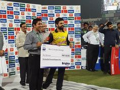 Shehzad thanks Younus after leading K-P to Pakistan Cup trophy - The Express Tribune