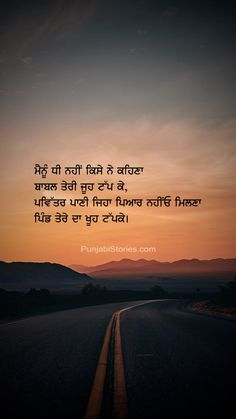 Discover recipes, home ideas, style inspiration and other ideas to try. Love My Parents Quotes, Mom And Dad Quotes, One Word Quotes, Father Daughter Quotes, Cute Quotes For Life, Father Quotes, Inspiring Quotes About Life, Sorry Quotes, Gurbani Quotes