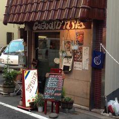 焼きカレーの店 ストーン