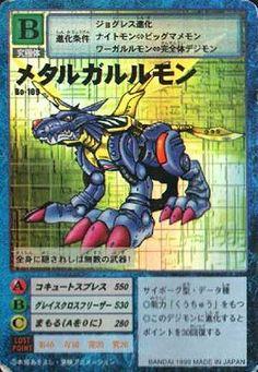Bo-109 - Wikimon - The #1 Digimon wiki