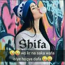 Best Amazing latest whatsapp dp Pics for Girls - Lover DP Pics Cute Quotes For Girls, Crazy Girl Quotes, Cute Funny Quotes, Girly Quotes, Crazy Girls, Girls Be Like, Funny Jokes, Attitude Thoughts, Attitude Quotes For Girls