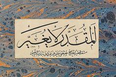 El mukadder la yugayyer. Kader değişmez, değiştirilemez. Hat: Mustafa Halim Özyazici