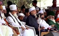 Four-day World Sufi Forum in Delhi which witnessed gathering of prominent Sufi leaders from across the world made a unanimous call for peace and compassion. At the meet, Sufi leaders from Canada, US, UK, South Africa and Pakistan condemned terrorism and violence.