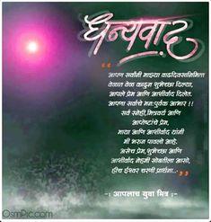 Top 30 व ढद वस आभ र Birthday Abhar Banner Marathi Hd Birthday Banner Background, Birthday Banner Design, Best Banner Design, Birthday Photo Banner, Banner Background Images, Hd Happy Birthday Images, Birthday Images For Her, Happy Birthday Posters, Happy Birthday Text