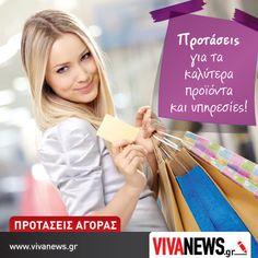 Κορυφαίες προτάσεις αγοράς στο www.vivanews.gr !