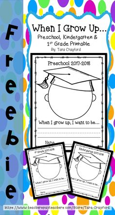 End of the year - Graduation Printable. Have your students color the picture to look like them and write (or help them write) what they want to be when they grow up. Great keep sake for parents. Preschool, Kindergarten and 1st Grade.