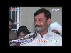 Full HD 2017 New Mehfil Mushaira  2017 Poet Ch Nasir Abbas  Jashane Baha...